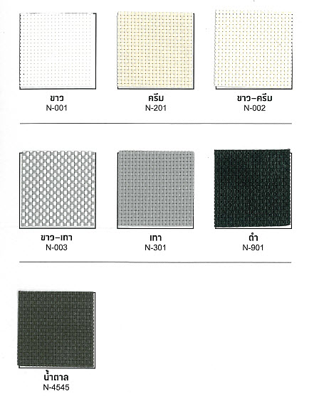 Solar Screen Color1