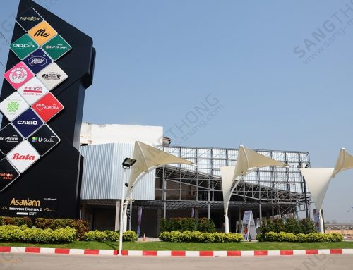 ศูนย์การค้า Asawann Shopping Complex (หนองคาย)