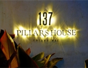 137 Pillarshouse-1_800x600