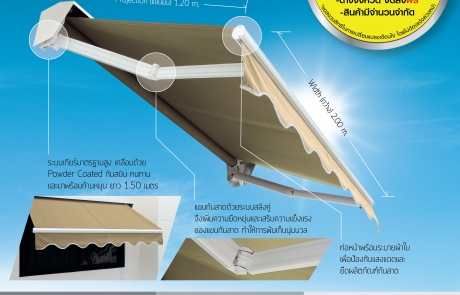 Promotion SHADE DIY 10082016
