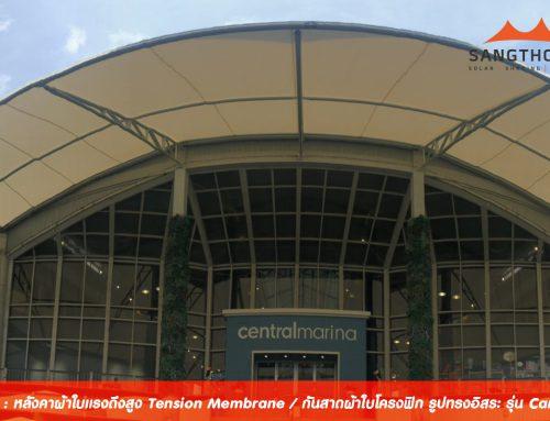 Central Marina@Pattaya