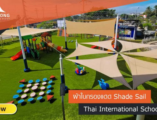 Review – Shade Sail ผ้าใบกรองแดด @ Thai International School TIS